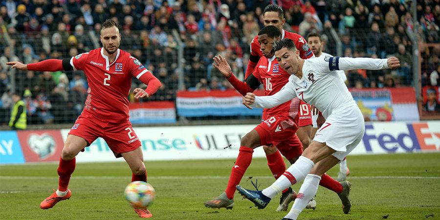 Роналду еще на гол приблизился к рекорду, а Украина спасла ничью с сербами. Видео
