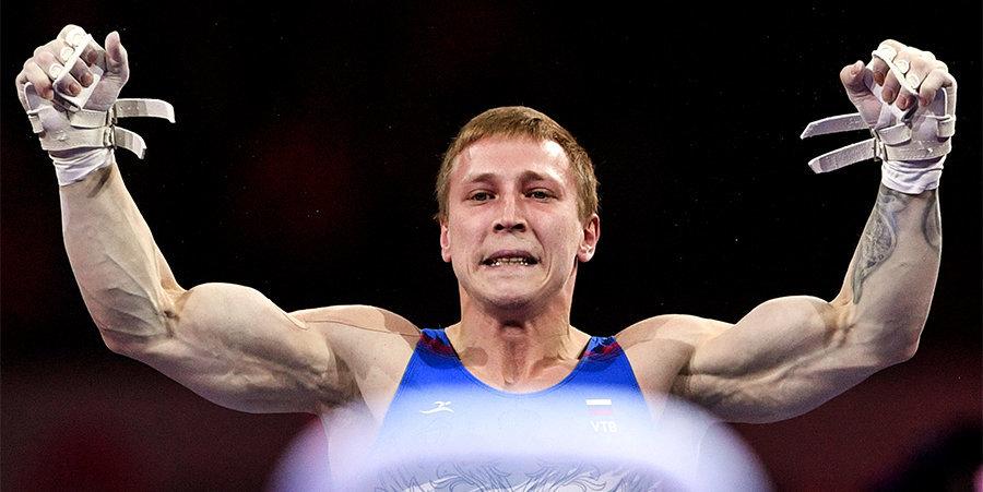 В сборной России объяснили, почему не подали протест на серебро Аблязина
