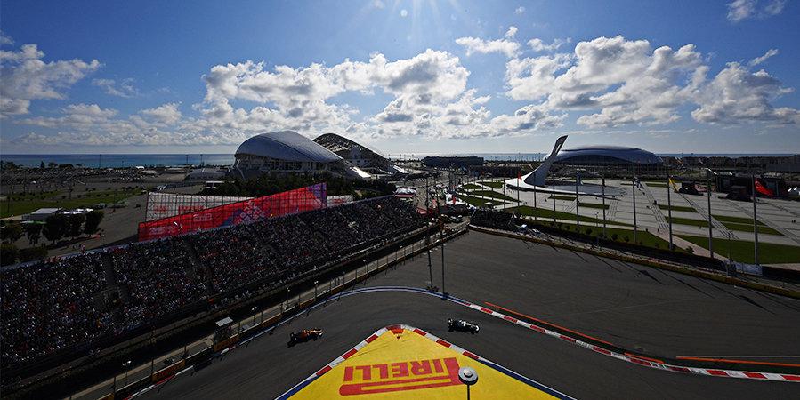 В ФИА вновь не исключили переноса квалификации Гран-при России из-за дождя