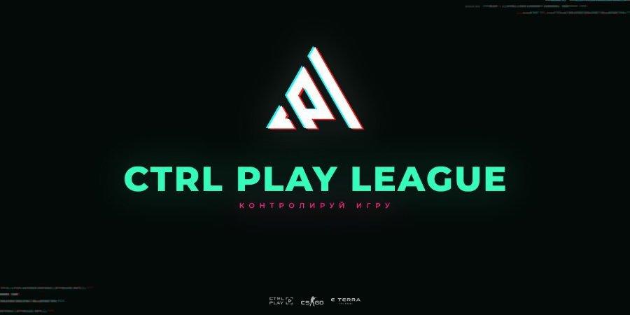 В первом сезоне лиги CTRL PLAY по CS:GO разыграют 2 миллиона рублей
