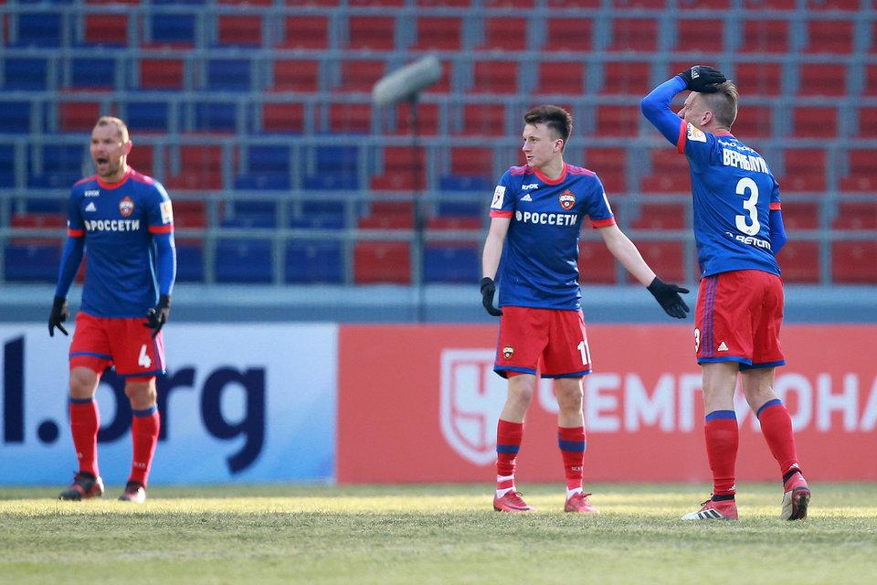 УЕФА наказал ЦСКА по итогам матча с «Црвеной Звездой»