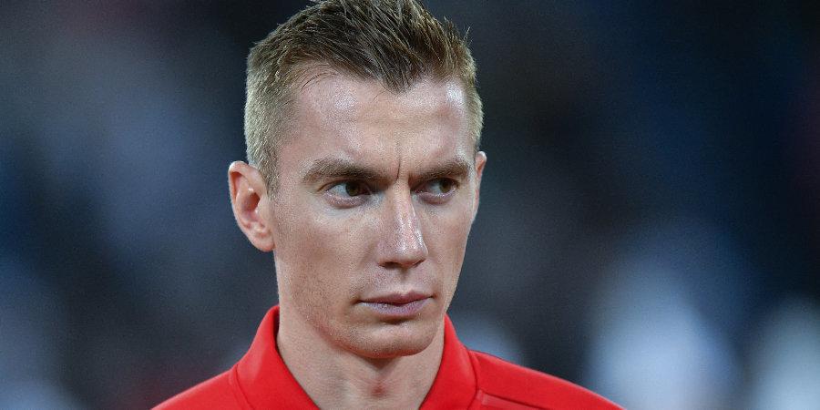 Семенов получил красную карточку в матче с Турцией