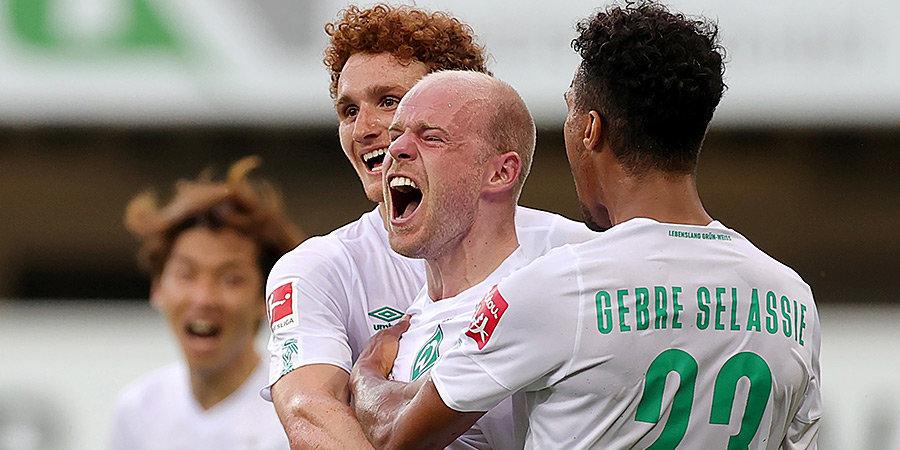 «Вердеру» нельзя вылетать — эта команда вобрала все лучшее, что есть в немецком футболе