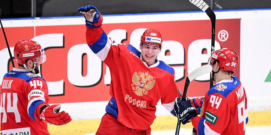Сборная России завершила шведский этап Евротура победой над чехами. Все голы