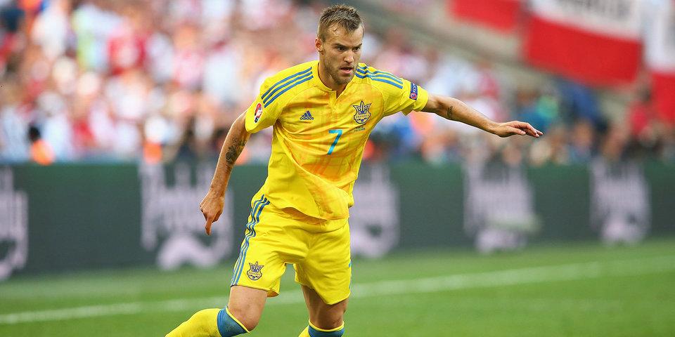 Андрей Ярмоленко: «Сборная Украины в матче против Чехии фаворит только на бумаге»