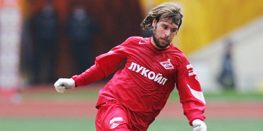 Первый большой трансфер Федуна, легенда «Москвы» и звезды Петербурга. Вспоминаем 10 главных аргентинцев в РПЛ