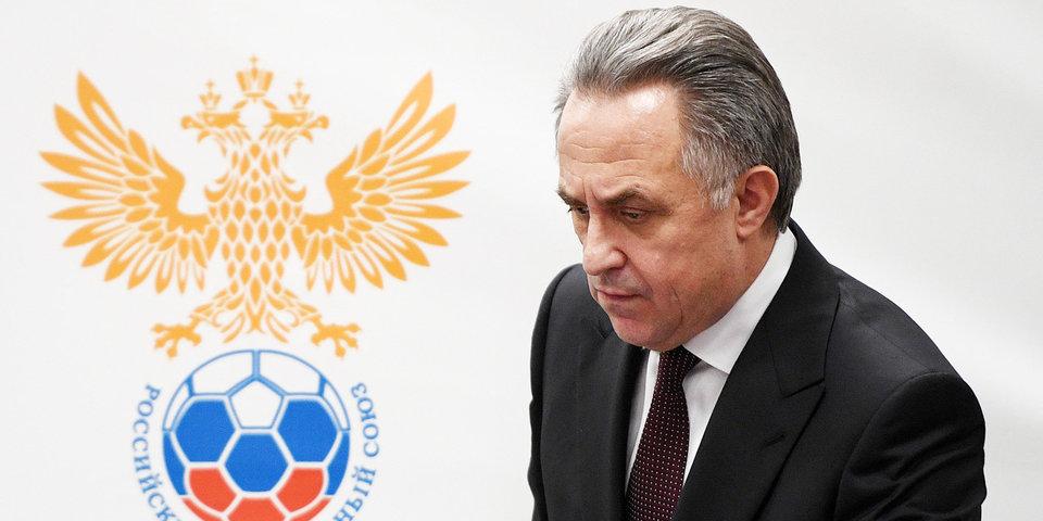 Медведев подписал распоряжение об уходе Мутко из оргкомитета «Россия-2018»