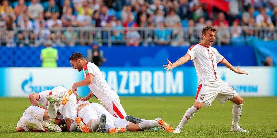 Сербия победила Коста-Рику. Гол и лучшие моменты