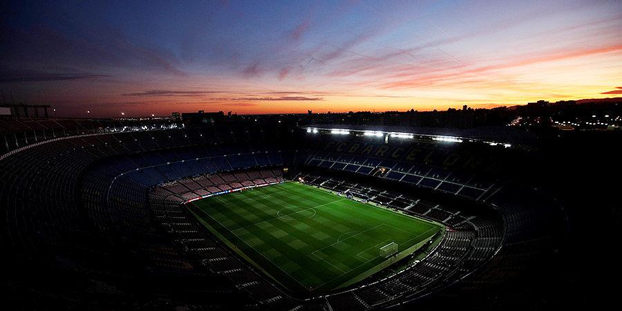 «Барселона» сможет полностью заполнять «Камп Ноу» начиная с матча против «Валенсии»