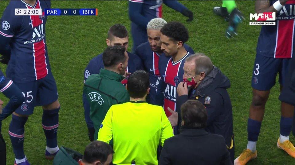 Скандал в Париже: турки обвинили резервного арбитра в расизме и прервали игру с «ПСЖ». Матч перенесен на среду
