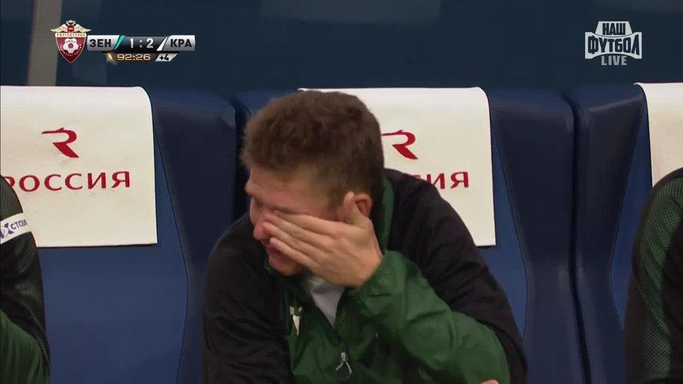 Александр Кержаков о слезах Шатова: «Олег, это было по-мужски»