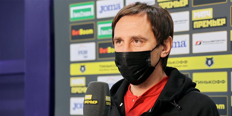 Помощник тренера «Химок»: «Хотели помочь Черевченко с победой»