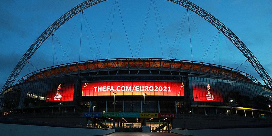 УЕФА возбудил дело из-за беспорядков на «Уэмбли» во время финала Евро-2020