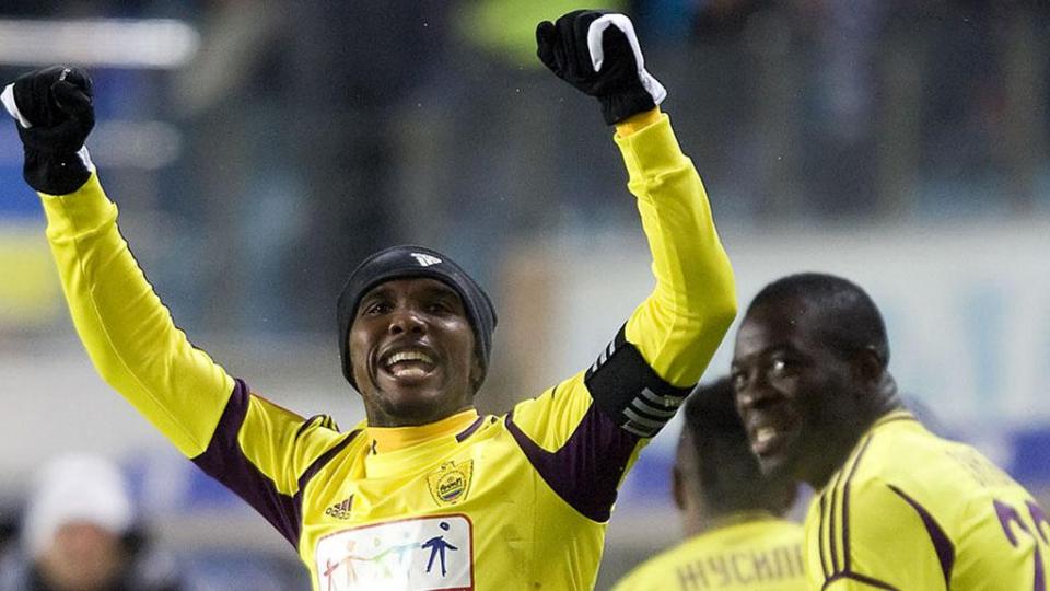 Это'О пообещал купить дом бывшему капитану сборной Камеруна