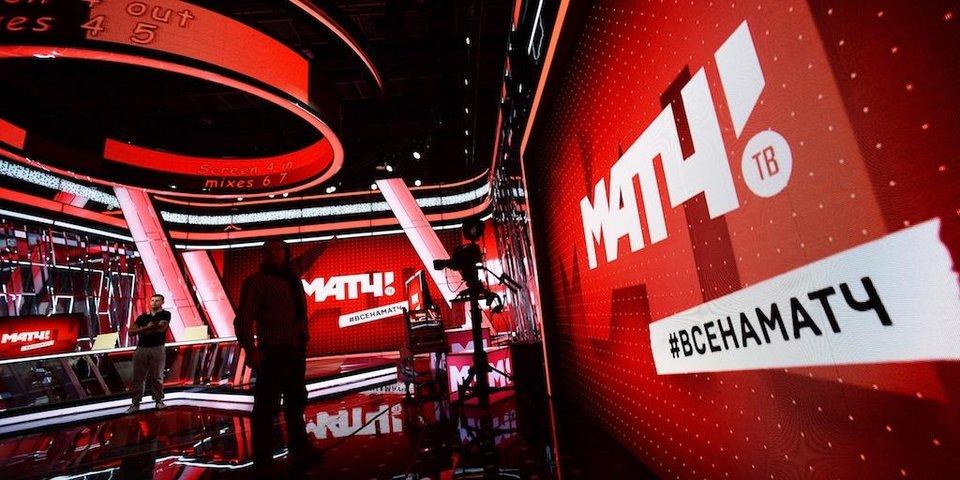 Спецэфир о старте баскетбольного сезона — 13 октября, 18:55, «Матч ТВ»