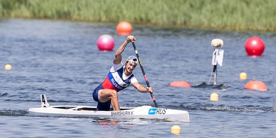 Российский каноист Шамшурин стал бронзовым призером чемпионата мира