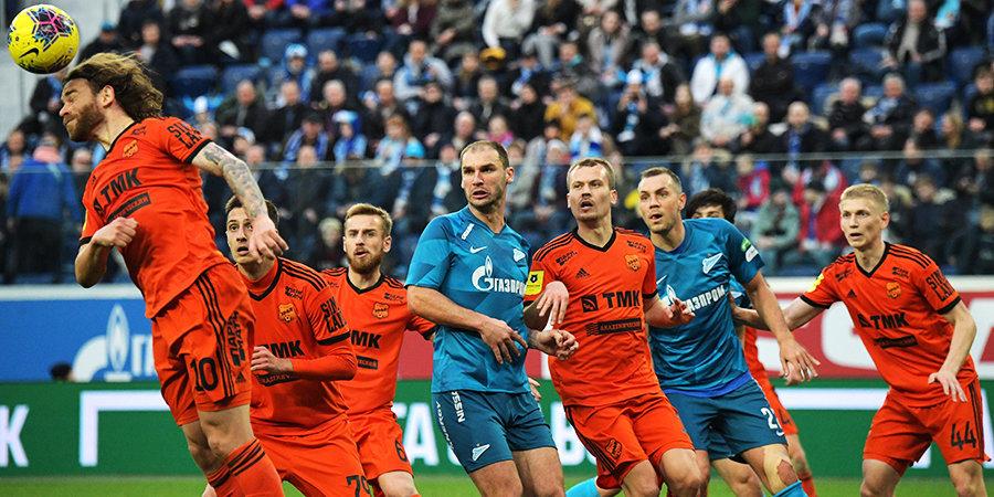 «Урал» извинился перед болельщиками за крупное поражение от «Зенита»