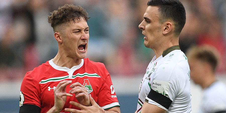 «Локомотив» рвется в группу ЛЧ: «Рубин» пропустил 4 гола впервые в сезоне. Голы и лучшие моменты