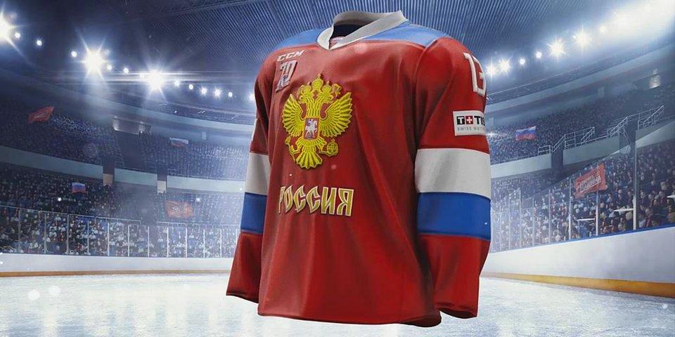 Новая форма хоккейной сборной России
