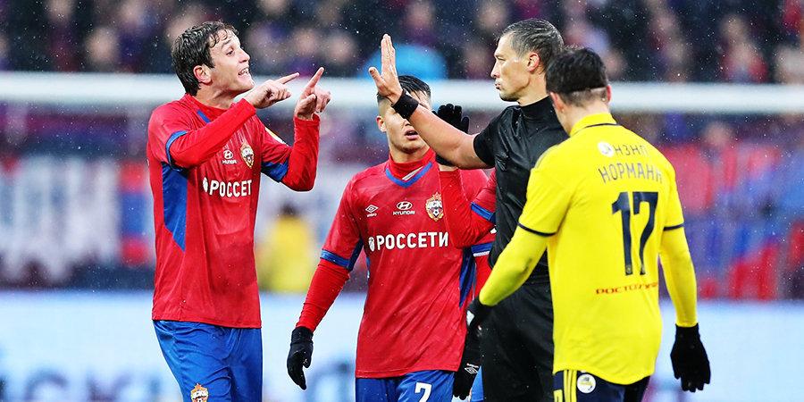 Похоже, всеобщее снисхождение кого-то в ЦСКА расслабило. И речь точно не о тренере