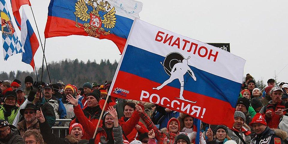 Почему мировому спорту нужен российский биатлон