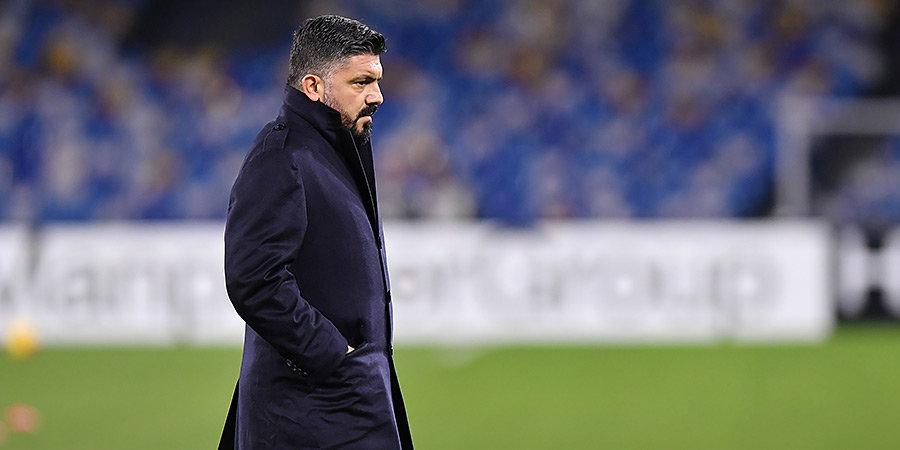 Дженнаро Гаттузо: «Может быть, нас захвалили после последней игры с «Аталантой»