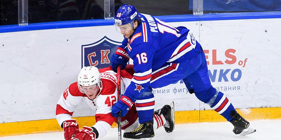 Сергей Плотников: «В этом сезоне в СКА никто ни на кого не полагается, каждый сам играет на результат»