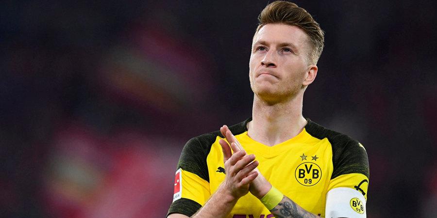 Экс-игрок сборной Германии призвал отобрать у Ройса капитанскую повязку в «Боруссии»