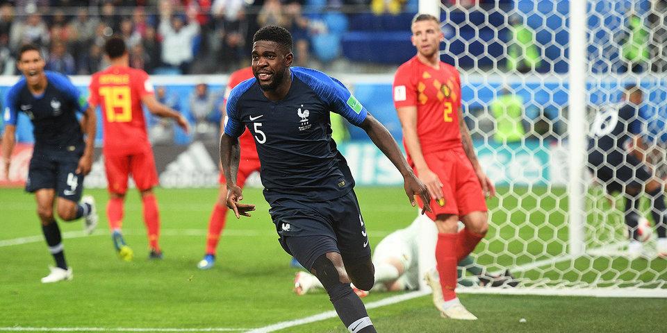 Франция вышла в финал ЧМ, обыграв Бельгию. 1:0. Гол и лучшие моменты