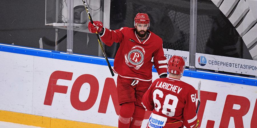 «Витязь» обыграл «Локомотив» и продлил победную серию в КХЛ до шести матчей