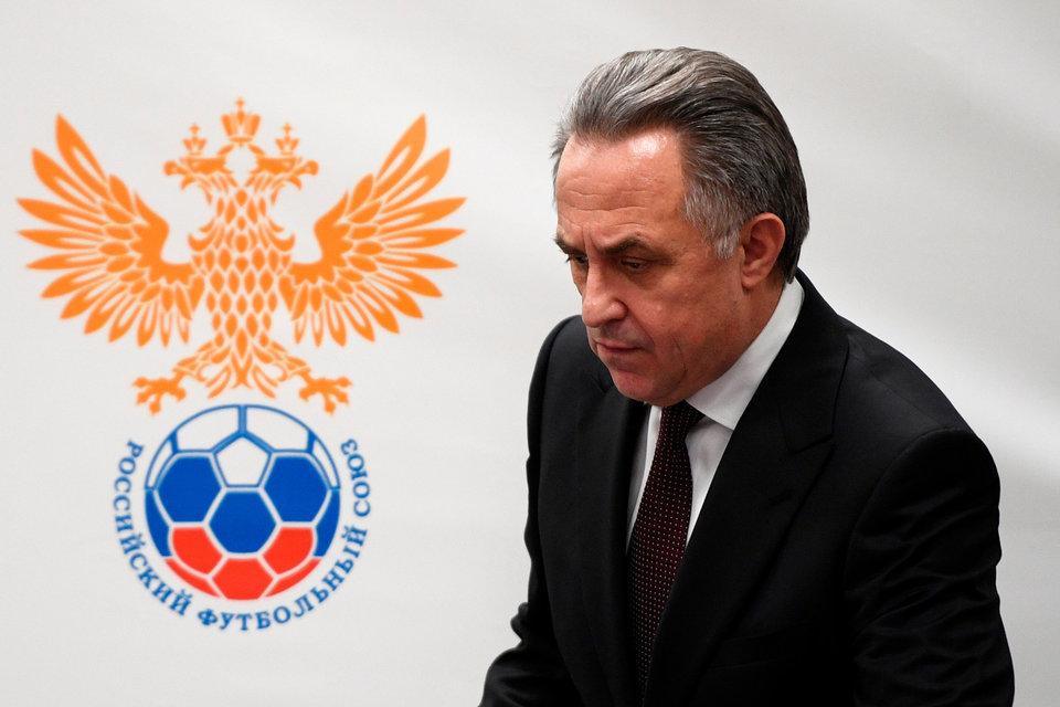 Виталий Мутко покинул пост президента РФС