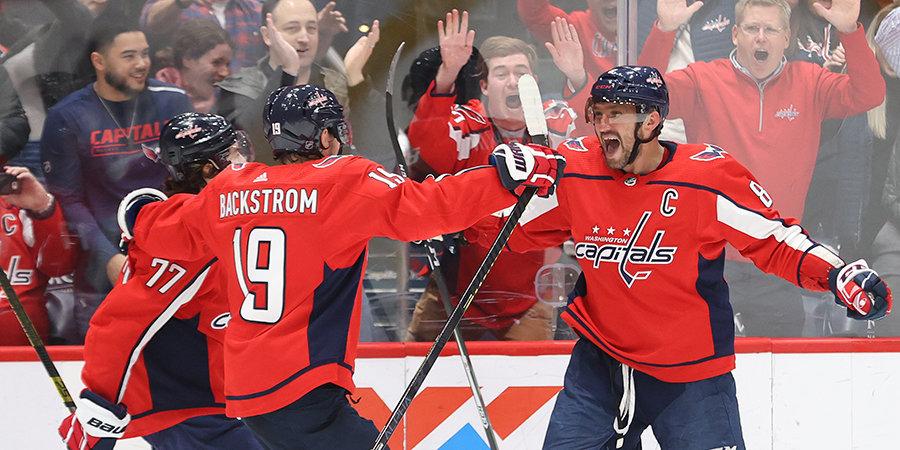 Овечкин оформил хет-трик и обошел Пастрняка, Бобровский отразил 44 броска, Ничушкин стал второй звездой. Обзор дня НХЛ