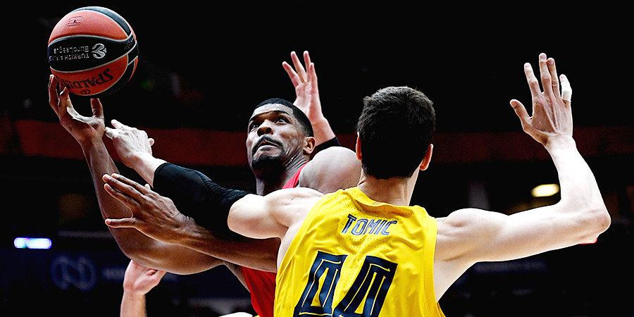 ЦСКА впервые за 7 лет проиграл дома «Барселоне» в Евролиге