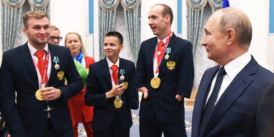 Владимир Путин — российским паралимпийцам: «Ваше выступление заряжает энергией, мотивируют людей задуматься об истинных ценностях»