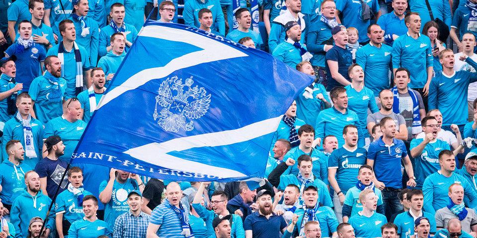 «Динамо» и «Зенит» проведут матч 1/16 финала Кубка России на арене «Санкт-Петербург»