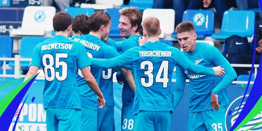 «Зенит» обыграл «Мальме» в юношеской Лиге чемпионов