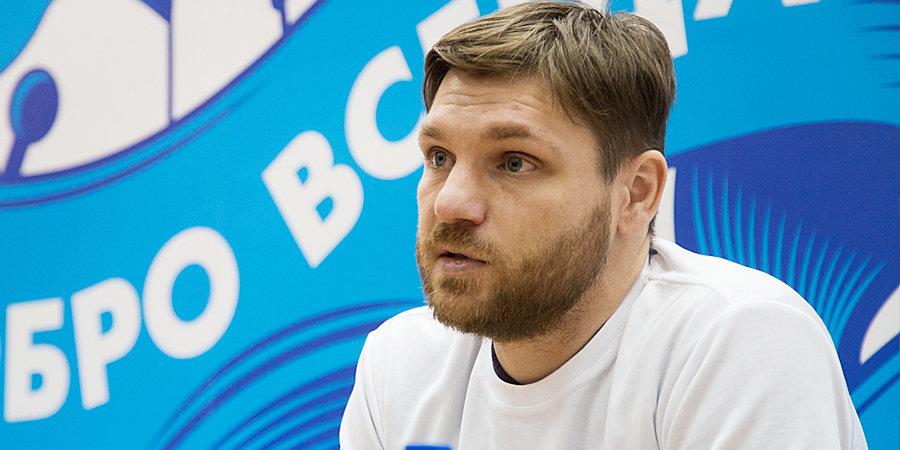 Алексей Игонин: «Для Лиги чемпионов одного Белотти не хватит»