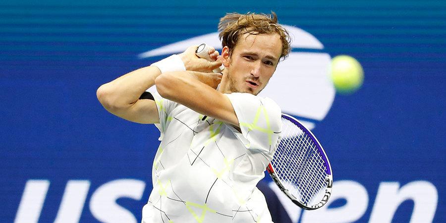 Медведев приблизился к Надалю, Джоковичу и Федереру в чемпионской гонке ATP