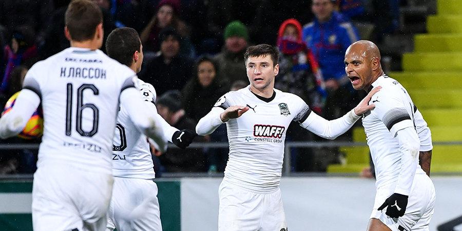 «Краснодар» победил в Туле и впервые попал в Лигу чемпионов