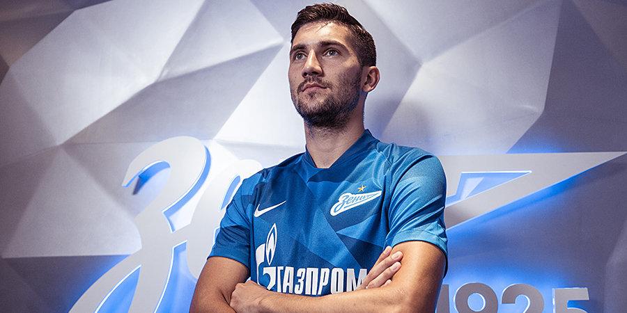 Алексей Сутормин: «В моем переходе в «Зенит» нет ничего сверхординарного»