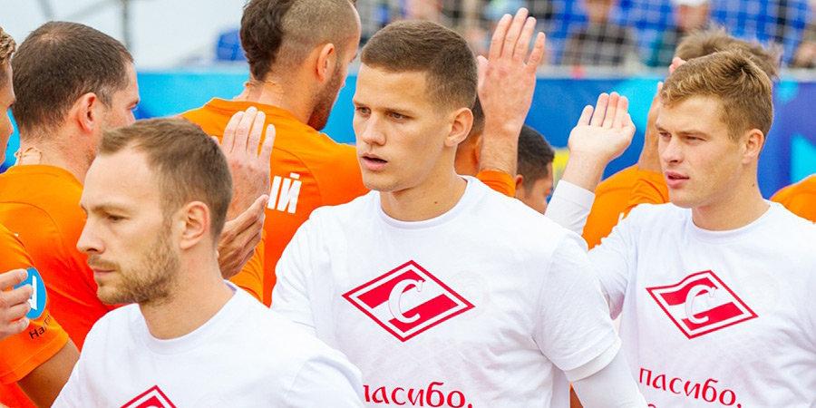 Андрей Котенев: «Неудачный старт «Спартака» в РПЛ должен стимулировать ребят к победам»