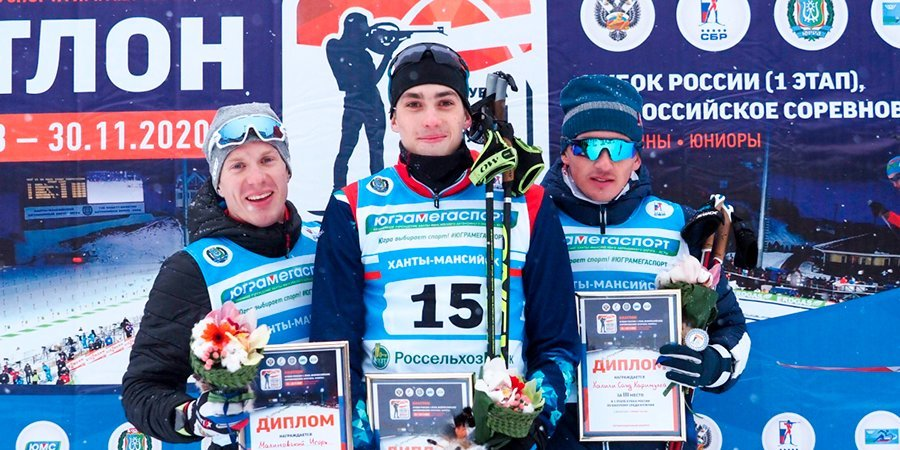 Матвеев выиграл спринт в Ханты-Мансийске, Малиновский и Халили — в призах