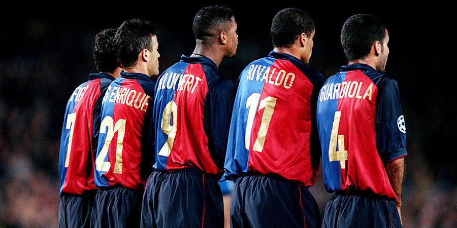 Гвардиола, Симеоне, Луис Энрике — все на поле. Сборная лучших игроков Ла Лиги в девяностых