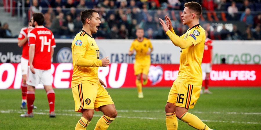 Бельгия в третий раз подряд завершила год на первом месте рейтинга ФИФА, Россия – 39-я