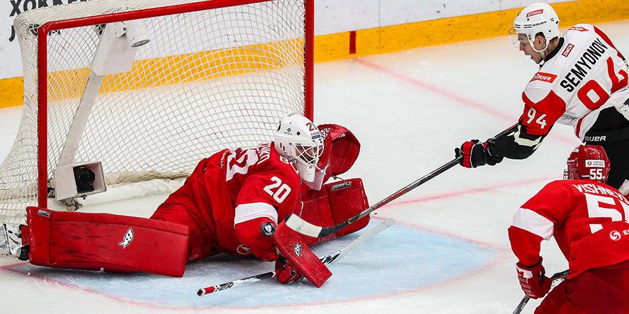 Вратарь «Спартака» рассказал о дебютной победе в КХЛ и роковой ошибке в овертайме с «Авангардом»