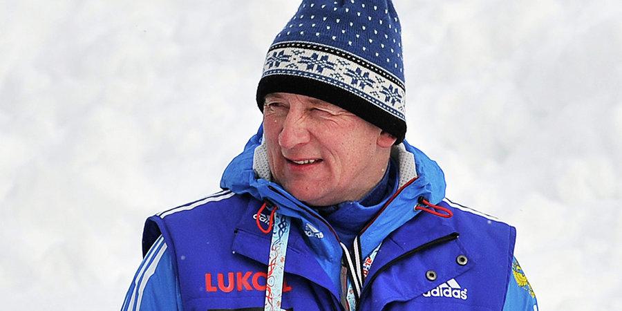Юрий Каминский: «Надеюсь, что при Майгурове биатлон будет прогрессировать»