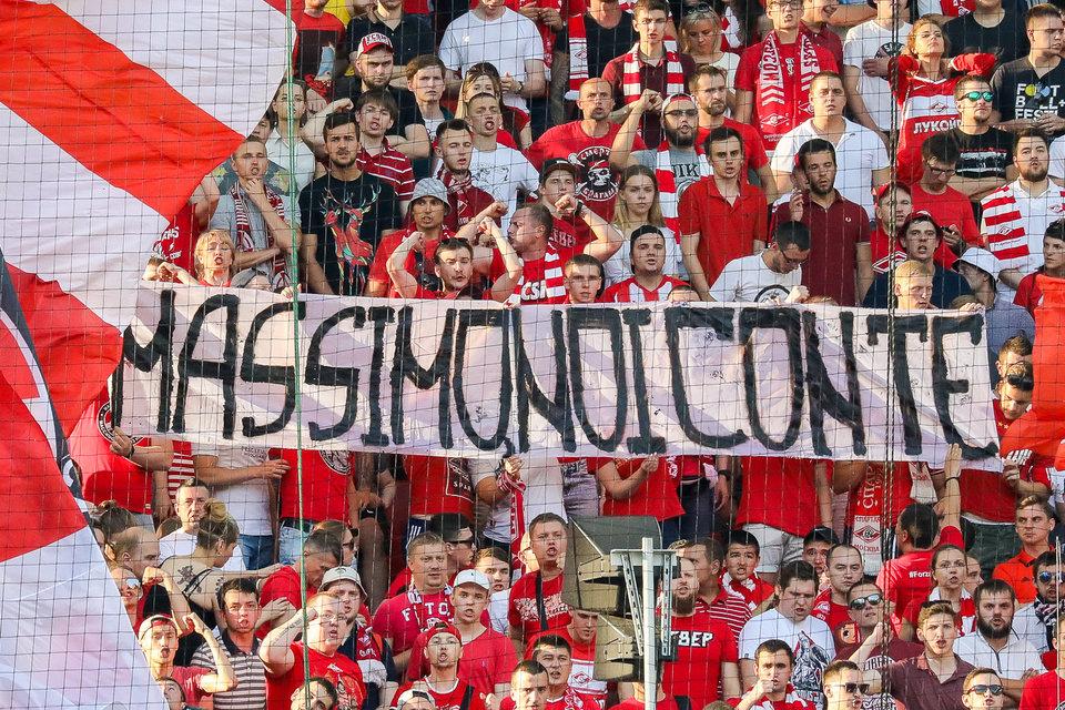 «Спартак» оштрафован на 260 тысяч рублей за поведение болельщиков во время матча с «Локомотивом»