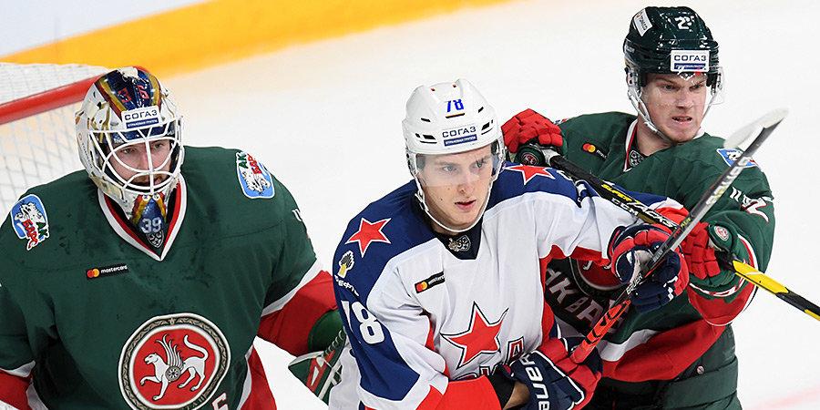 Шалунов выбыл из-за травмы на две недели