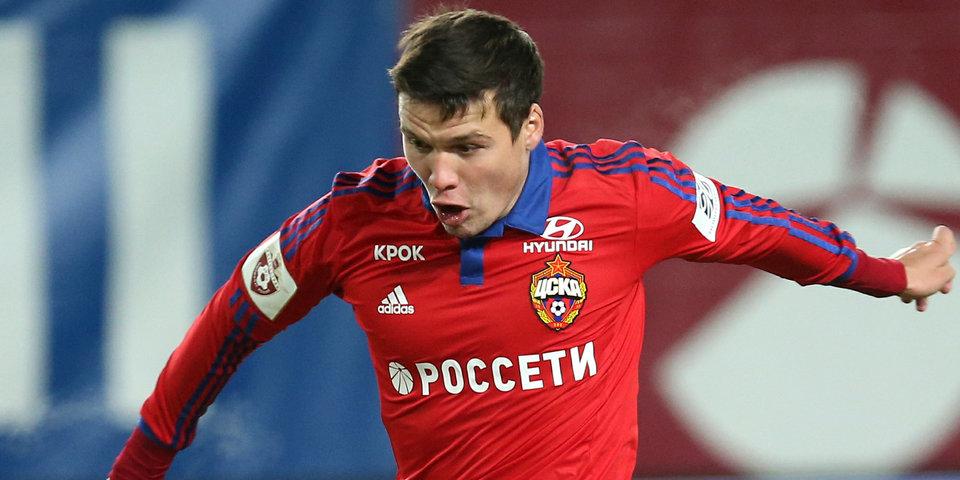 Полузащитник ЦСКА перешел в «Арсенал» на правах аренды