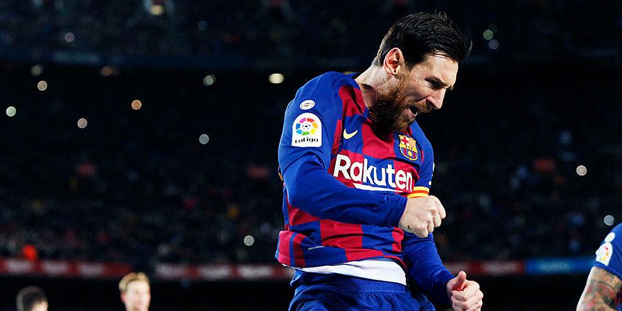 Дубль Месси принес «Барселоне» победу над «Бетисом»